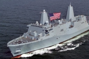Jak atakuje USS New York