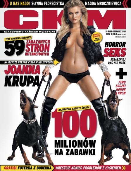 Joanna Krupa CKM