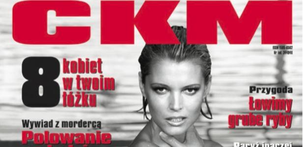 Ilona Felicjańska CKM