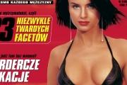 Joanna Horodyńska - kiedyś i dziś