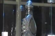 Diamentowa wódeczka
