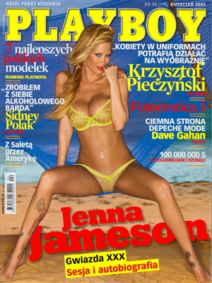 Jenna Jameson Playboy