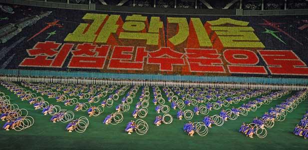 korea synchro.jpg