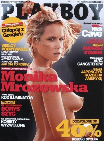 monika mrozowska playboy.jpg