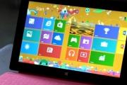 Windows 8 i Surface nadchodzą
