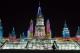 Festiwal Figur Lodowych i Śnieżnych w Harbin