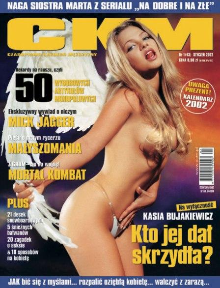 Katarzyna Bujakiewicz CKM
