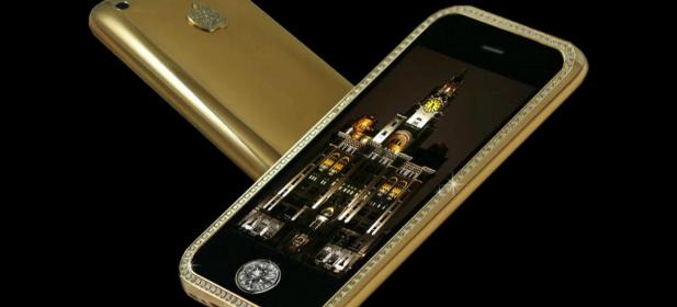 najdroższy Iphone świata