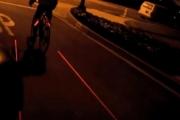 Laser na rower