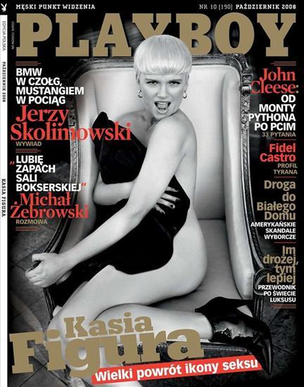 Katarzyna Figura Playboy 2008