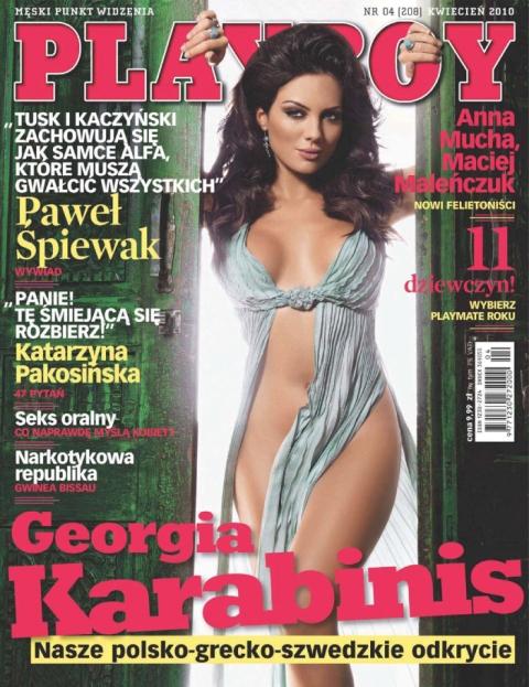 Georgia Karabinis Playboy