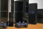 Koniec Playstation 2