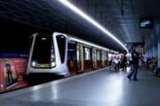 Nowe metro