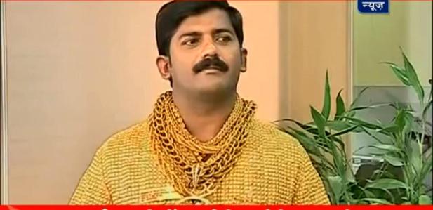 złota koszula