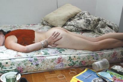 Nago amatorki Prywatne sex