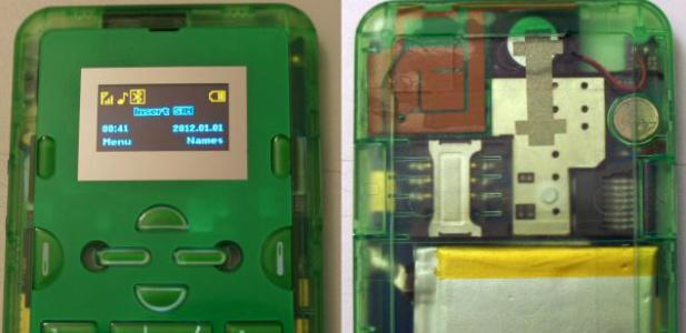 Gonkai Phone