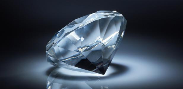 najdroższy diament świata