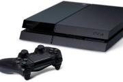 PlayStation 4 zawstydziło Xbox One
