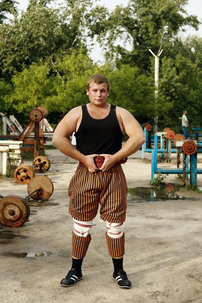 siłownia ukraina