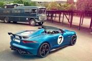 Jaguar Project 7 - jednoosobowy bolid
