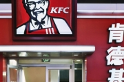Kostki lodu w KFC gorsze niż woda w toaletach!