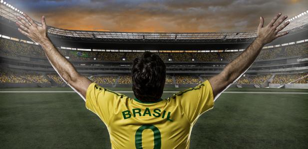 Brazylia - Hiszpania