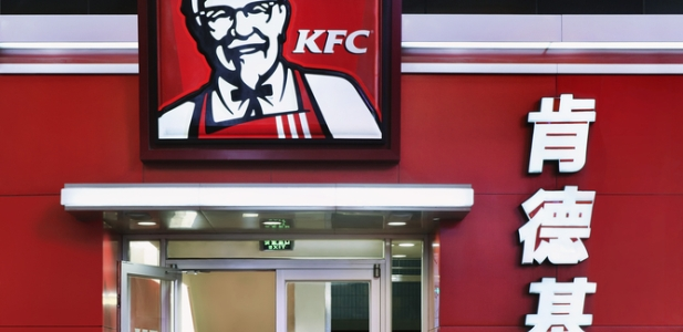 KFC Chiny