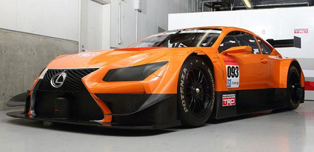 Lexus gt 2014