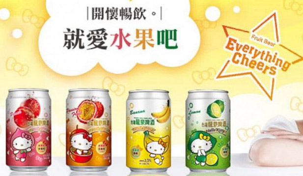 hello-kitty-beer.jpg
