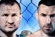 Gala MMA ATTACK 4 odwołana
