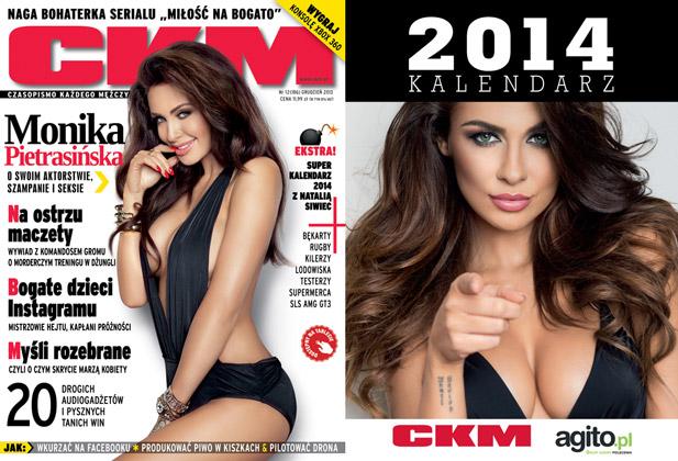 ckm12-konkursy.jpg