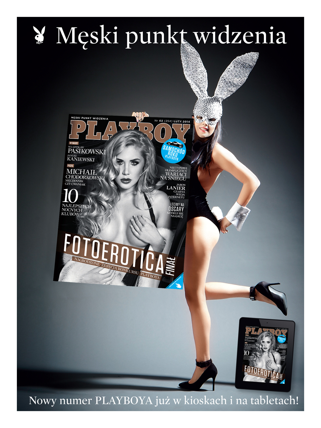 Playboy Fotoerotica 2013