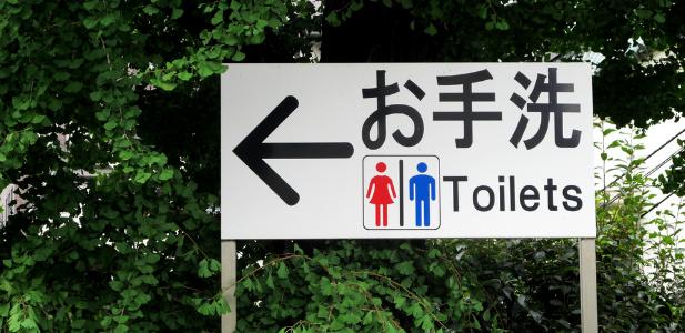 agencje towarzyskie w Hongkongu