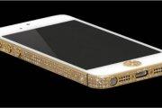 Iphone 5S za milion dolców