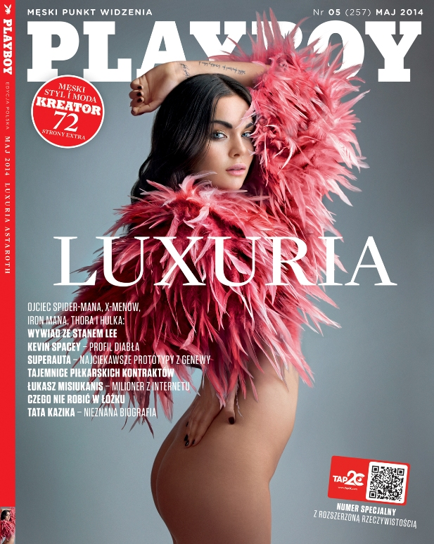 Luxuria Astaroth Playboy