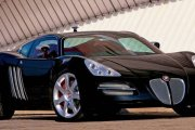Koncept Jaguara za 11,5 mln zł