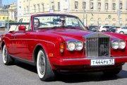 Kup auto od Lady Gagi
