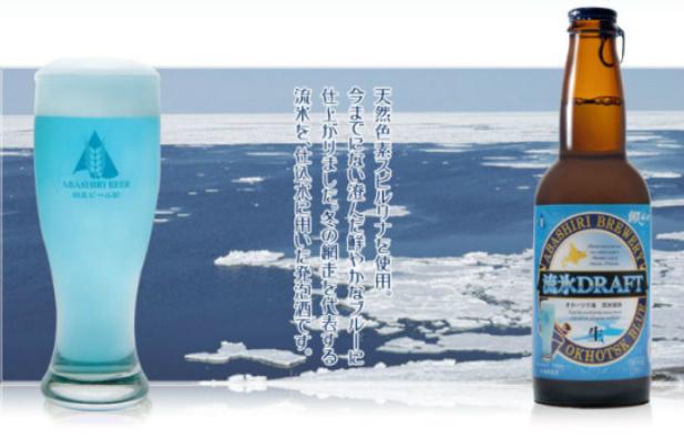 niebieskie piwo.jpg