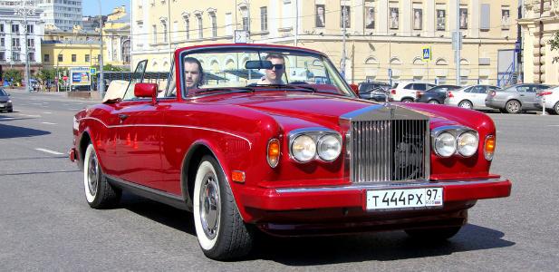 Rolls-Royce Corniche lady Gaga