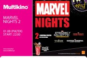 Bilety na ENEMEF: Marvel Nights 2 (1.08)