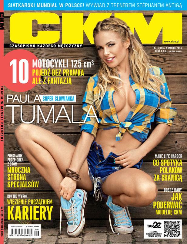 tumala_cover.jpg