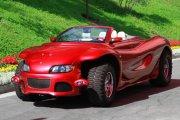 Najbrzydsze auto świata