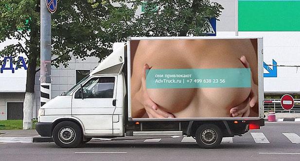 reklama_cyckow.jpg