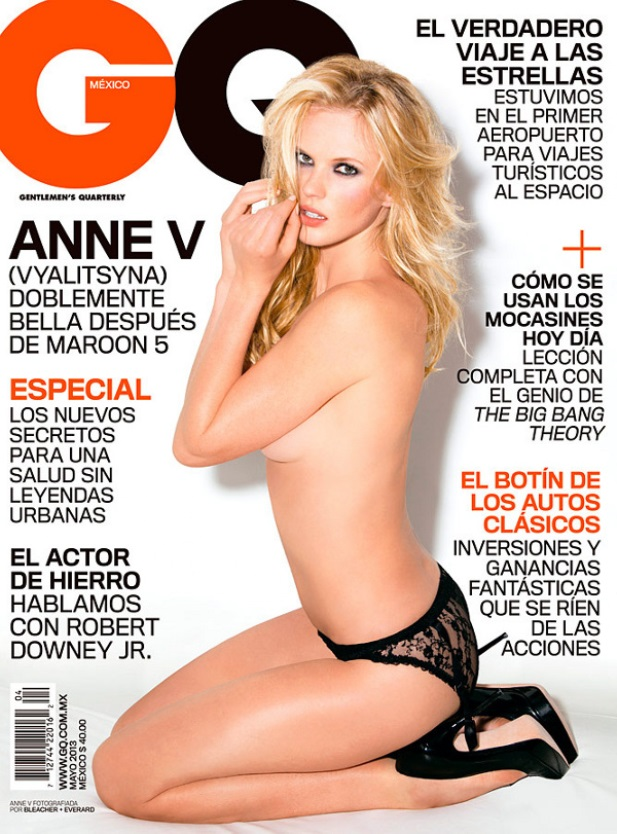 anne-v-gq-mexico-cover.jpg