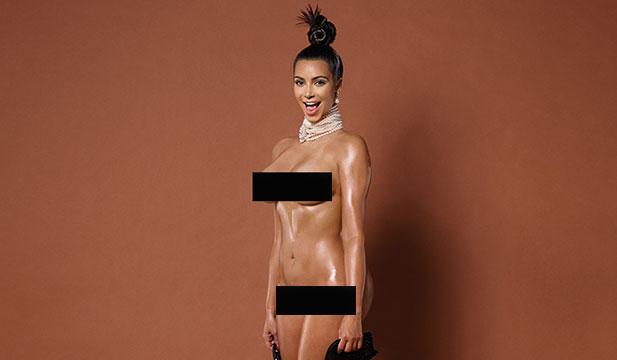 kardashian-paper.jpg