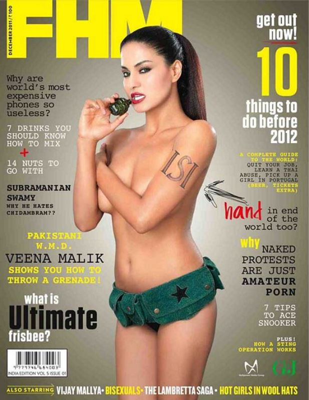 Pakistani-Actress-Veena-Malik-FHM3.jpg