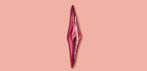 wagina reklama