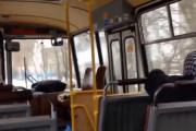 Jak pozbyć się baby z autobusu