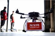 Dron - dostawca