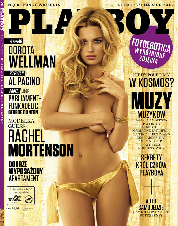 Playboy marzec 2015